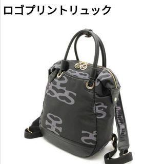 萌貓小店 日本直送-日本SAVOY 背包 ロゴプリントリュック