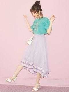 Authentic GRL tulle skirt in lilac