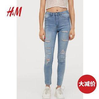 Authentic H&M divided high waisted ripped jeans