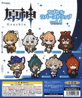 [Bushiroad] Genshin Impact Capsule Rubber Mascot 01 原神日本扭蛋 - Gashapon/Gachapon Capsule Toy