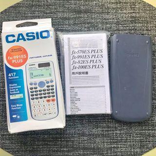 CASIO fx-991ES PLUS 標準型工程計算機