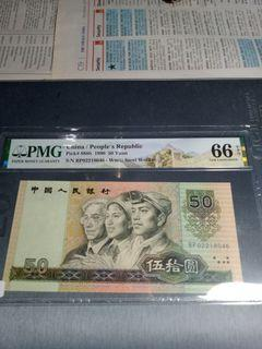 China   50 Yuan  1990 Graded   EPQ. 66