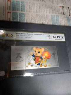 China  Year of Rat  Ag 999  1 g with very high PPQ 69