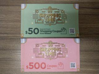 時代廣場coupon