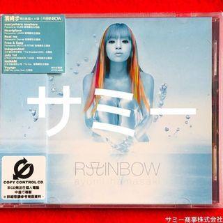 浜崎あゆみ ayumi hamasaki《 RAINBOW(繽紛彩虹) 🌈 》(🇭🇰香港盤)(新品未開封)