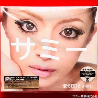浜崎あゆみ ayumi hamasaki《 A BEST 2-BLACK、WHITE- (エー・ベスト・ツー ブラック、ツー ホワイト) 》(🇯🇵 全て日本盤)(全て初回限定盤スリーブ&ホワイトケース仕様)(各豪華3枚組CD+2DVD セット売り)