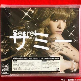 浜崎あゆみ ayumi hamasaki《 Secret (シークレット) 》(🇯🇵日本盤)(2枚組CD+DVDジャケット)(8枚目のオリジナル・アルバム)