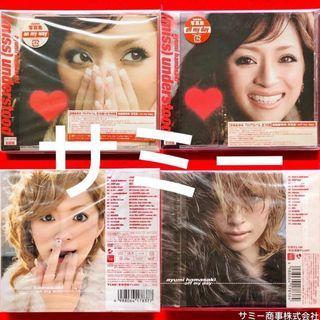 浜崎あゆみ ayumi hamasaki《 (miss)understood (ミス・アンダーストゥッド) 》(🇯🇵 全て日本盤)(2枚組CD+DVD、CDのみ2種類セット売り)(初回特典写真集on my way、off my day付)