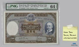 Hong Kong notes collection