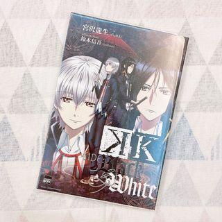 二手書-K SIDE:BLACK & WHITE 輕小說 宮沢龍生/鈴木信吾
