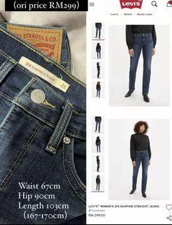 Levi's shaping straight jeans