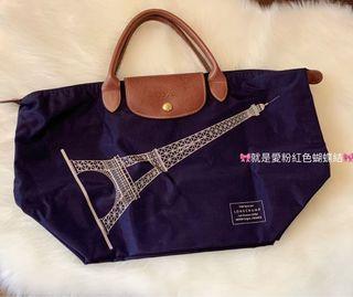 正品法國🇫🇷Longchamp 巴黎鐵塔限定款(法國製)紫色中款短把