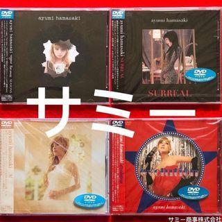 浜崎あゆみ ayumi hamasaki DVDシングル4枚セット売り(🇯🇵全て日本盤)(3枚新品未開封)