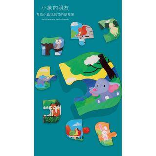 My First Fun Wooden Puzzle/Big Puzzle/Puzzle Set/Bird Puzzle/Animal Puzzle/Mainan Edukasi Anak