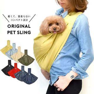 Pet sling bag 100% real