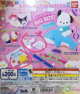 Sanrio Cn Pn 玉桂狗 布甸狗 2021 Bandai 扭蛋 夾仔 (全新, 未開封, 各組也不散賣) Pn=$15/2款 Cn=$20/2款