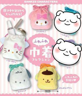 Sanrio Hello Kitty My Melody Pochacco HK Kt MM Pc Pn 布甸狗 2021 Korokoro 扭蛋 巾着 毛絨 索繩袋 (全新, 闊大約12cm) Kt/MM=@$25 Pc/Pn=@$30