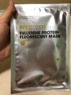 seegreen fullerene protein fluorescent mask 富勒烯蛋白燈泡肌面膜