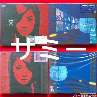 浜崎あゆみ ayumi hamasaki《 HAMASAKI AYUMI、A clips vol.2 (ハマサキ・アユミ、エー・クリップス・ヴォリューム・ツー) 》(🇯🇵 全て日本盤DVD)(全て初回限定特殊パッケージ)
