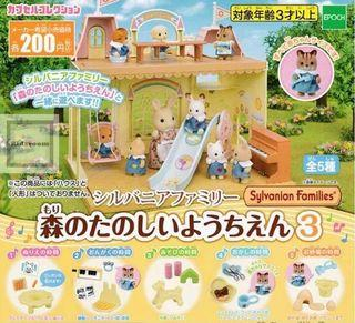 Sylvanian Families Forest Fun Youchien 3