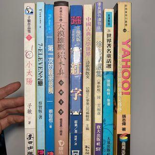 二手文學小說,每本20元