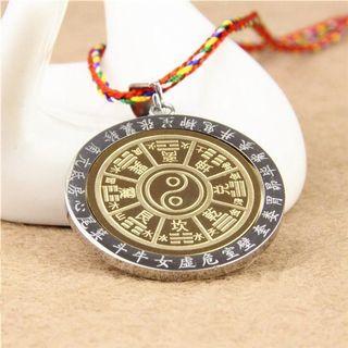 (2pc/2件) 頸鏈太極八卦 (jewone) (necklace) #pdc 542059