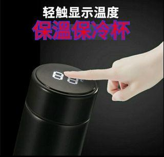 (4pc/4個) 500ml不銹鋼保溫杯輕觸顯示溫度 (homethre) (thermo bottle)