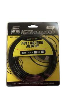 """#618""""全新""""HDMI專業影音傳輸線FULL HD 1080/  3M"""