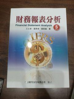財務報表分析 第五版/王元章 張眾卓 黃莉盈著