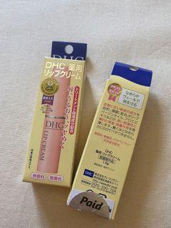🇯🇵日本 DHC 護唇膏