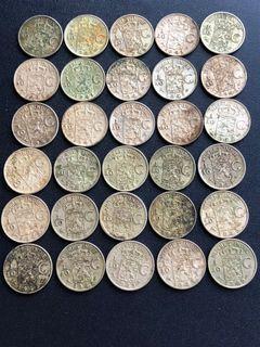 D011 - Netherlands Indie 1941 to 1945 1/10 Gulden Coins (30pcs)