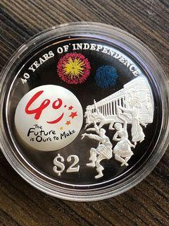 D012 - Singapore 2005 Silver Proof Independence Coin