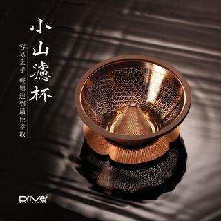Driver 小山濾杯1-3cup(贈濾紙+咖啡墊)