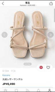 出清/kastane涼鞋,35-36 穿習慣軟鞋的人不建議購買
