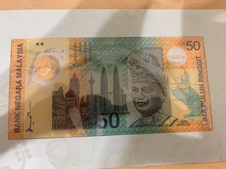 RM50 SUKOM KL98 Commerative Polymer Banknote