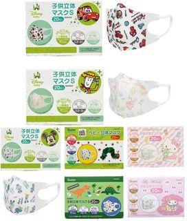 日本🇯🇵Skater 幼童立體盒裝口罩(20個裝)