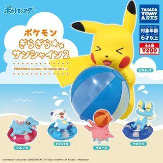 [Takara Tomy] Pokemon Gira Gira Sunshine 2 宝可梦系列日本扭蛋 - Gashapon/Gachapon Capsule Toy