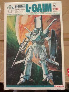 Vintage Japanese toy