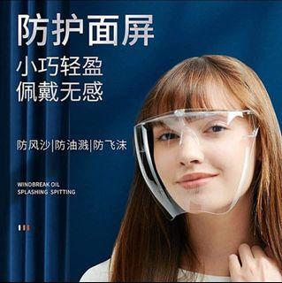 全新 全臉防護透明面罩 防飛沫 防疫面罩 高清透明 全臉面罩 防風 防疫