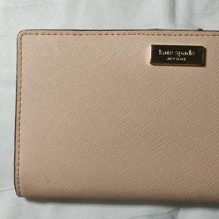 AUTHENTIC Kate Spade Cameron Stacy/Staci large slim bifold saffiano leather wallet