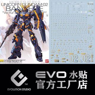 [EVO] MG Banshee Norn Ver Ka Gundam (Metallic Gold) High Quality Definition Waterslide 1/100