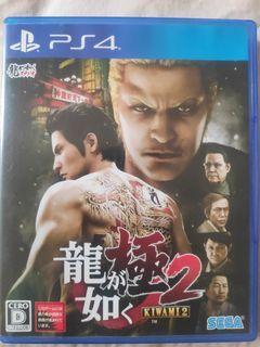PS4 Yakuza Kiwami 2 (Japanese)