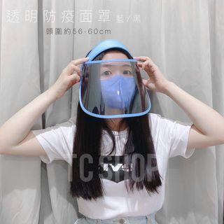 透明防疫帽