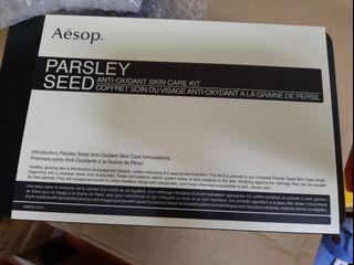 Aseop parsley seed anti oxidant skin care kit