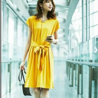 Gu mustard yellow dress
