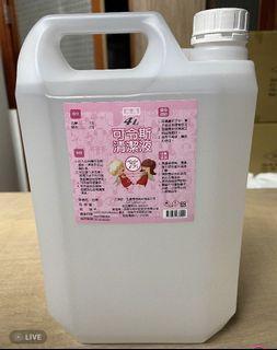 [防疫酒精]75%可令斯酒精  1加侖大容量裝/6桶一箱