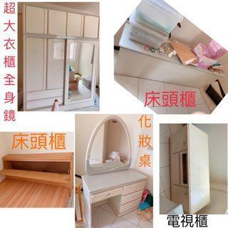 衣櫃⭐️床頭櫃⭐️化妝桌⭐️電視櫃⭐️桌