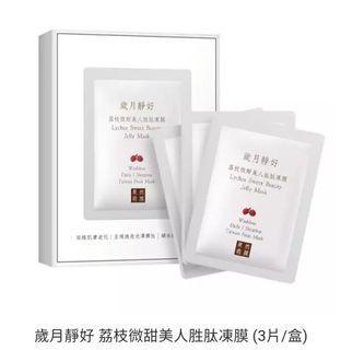 (5折)(4折)果然萌膜荔枝微甜美人胜肽凍膜 (3片/盒)