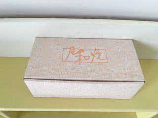 全新 月和燒 招福 碗筷杯匙組