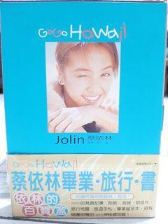 蔡依林 Jolin 畢業旅行書 百寶盒+側標